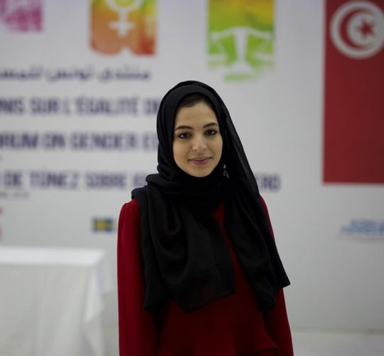 Hana Faidi